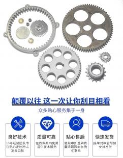 低噪音粉未冶金传动齿轮的优缺点